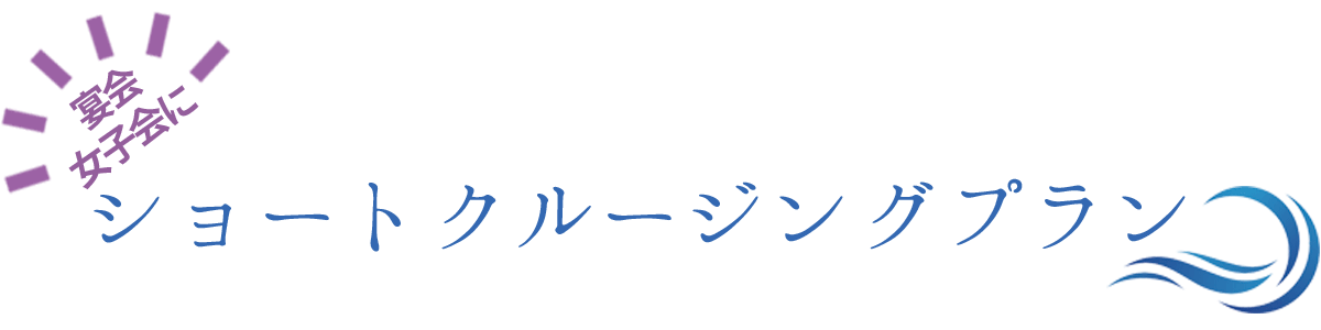 プラン03